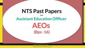 Educators AEO Past Papers