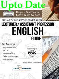 ppsc preparation material