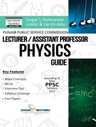 ppsc books online