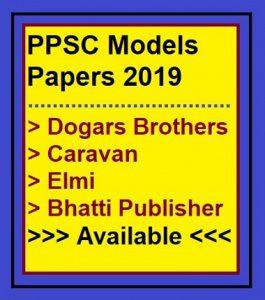 ppsc latest jobs 2019