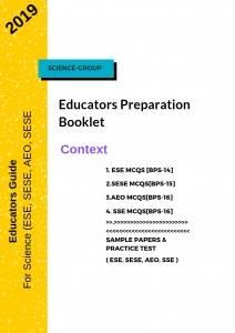 educators guide 2019