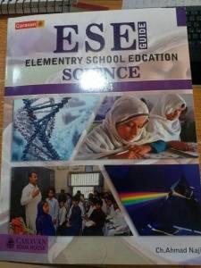 ppsc educators jobs 2019