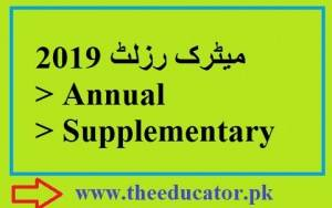 10th class result 2019 lahore board