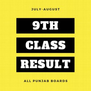 search 9th class result by roll number