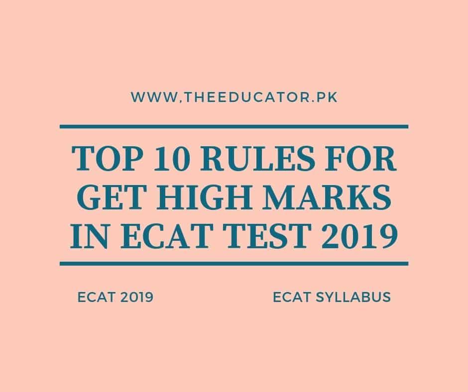 entry test tricks
