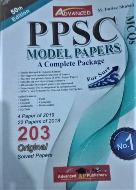 upcoming ppsc jobs 2019