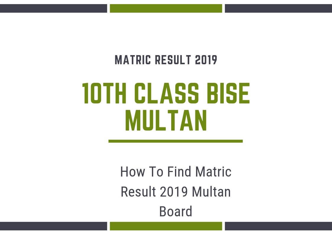 matric result 2019
