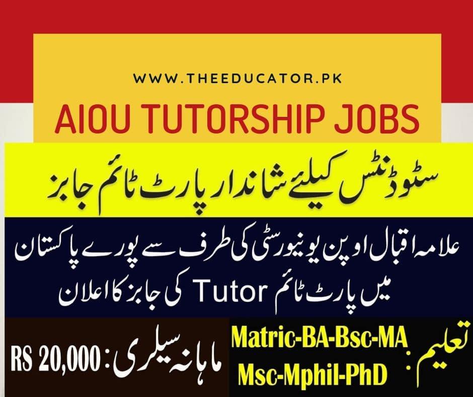 aiou tutor jobs 2019