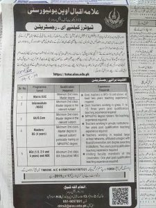 aiou tutorship jobs 2019