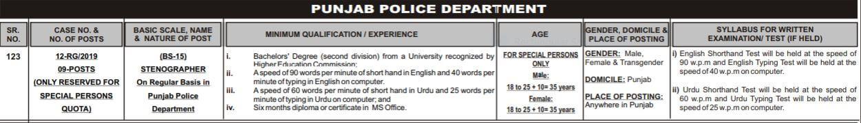 Police jobs 2019