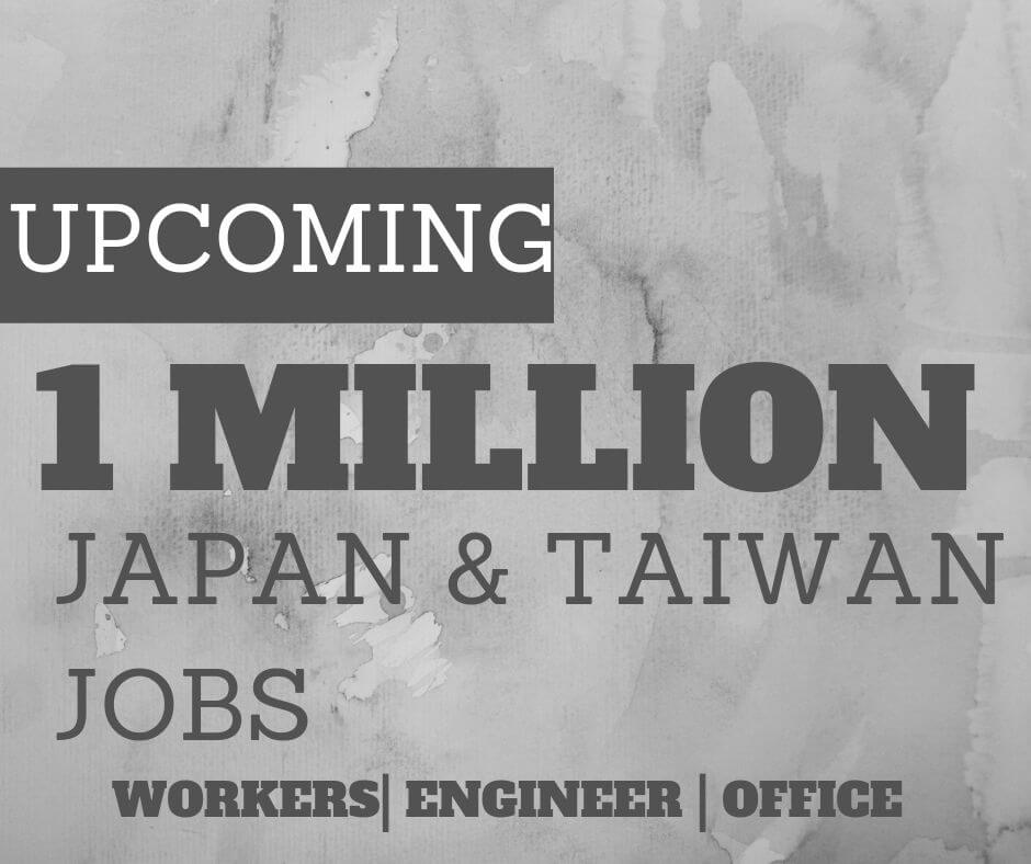 how to get a job in japan
