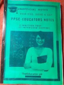 ppsc educators books