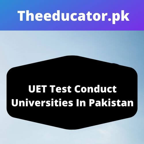 ecat entry test 2020