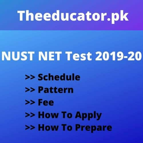 Nust entry test schedule