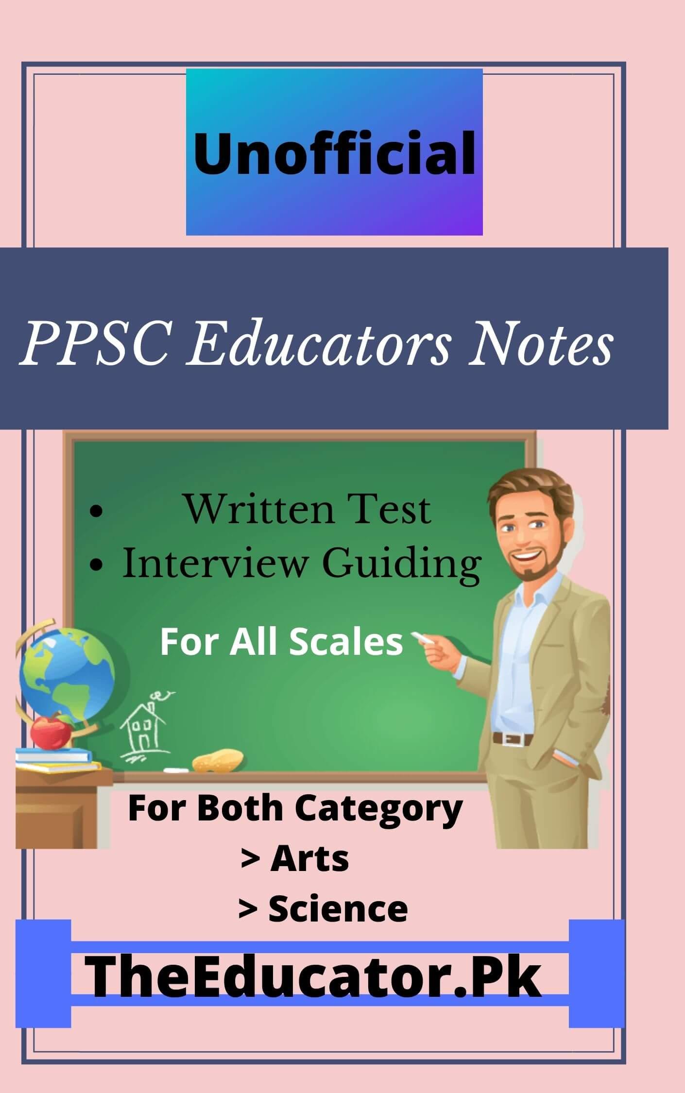 ppsc educator books