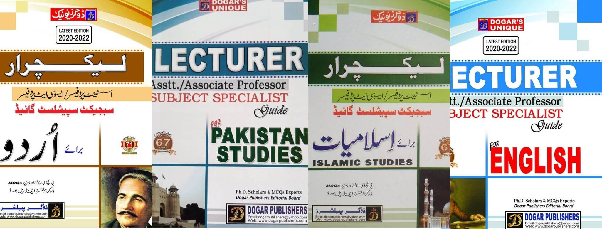 subject specialist PPSC Book