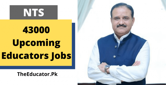 ppsc educators jobs 2020-2021